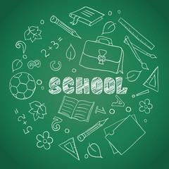Sketch of school elements