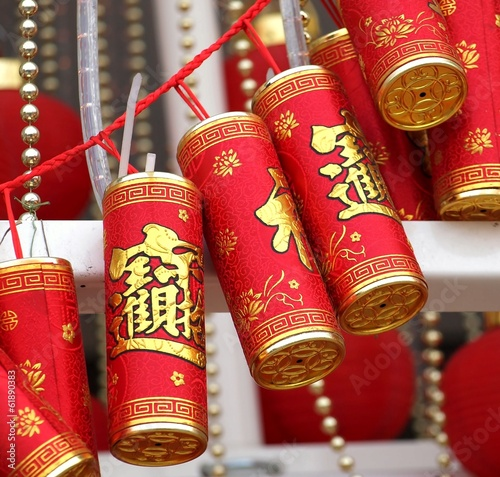 Chinese New Year Decorations and Lucky Symbols