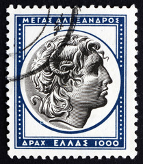 Postage stamp Greece 1954 Alexander the Great