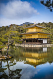Ginkaku-ji Temple of the Golden Pavilion, Kyoto, Japan
