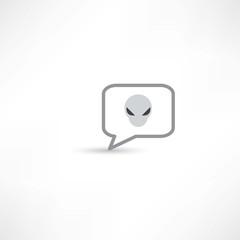 extraterrestrial in a bubble speech