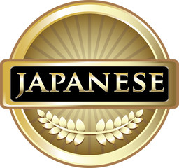 Japanese Gold Label