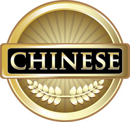 Chinese Gold Label