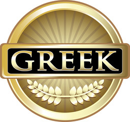 Greek Gold Label