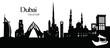 Dubai_Cityscape