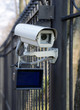Camera surveillance outdoor