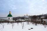 View of Kiev Pechersk Lavra. Kiev. Ukraine.