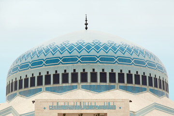 Islamic mosque dome in Amman, Jordan