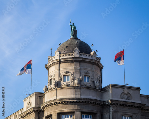 Government in Belgrade