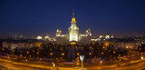 Moscow University at night. Top view. Panorama