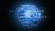 Digital Brain 5