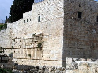 Walls of the Second Temple and Robinson Arch. Jerusalem
