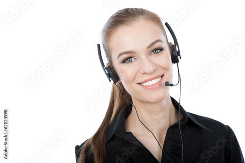 Portrait of a woman customer service worker
