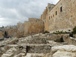 Jerusalem, The Temple Mount from the time of the Second Temple