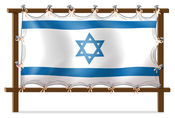 A wooden frame with the Israel flag