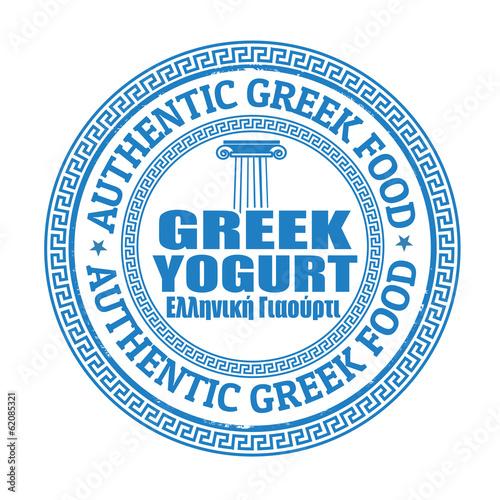 Greek yogurt stamp