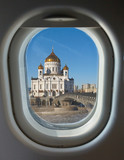 porthole and Christ the Saviour Cathedral