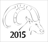 emblem in 2015 on the eastern calendar goat