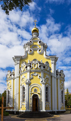 orthodox church in Kharkov. Ukraine.