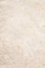 seamless soft beige marble texture