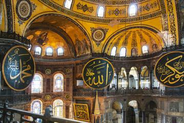Hagia Sofia Interior 27