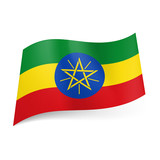 State flag of Ethiopia