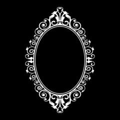 Vector illustration of vintage frame
