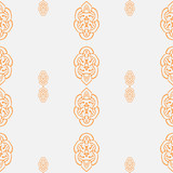 Seamless pattern - abstract background, modern stylish texture.
