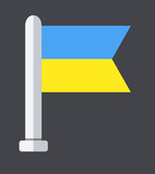 Vector modern ukraine flag background. Eps 10