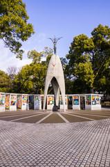 HIROSHIMA, JAPAN - December 25: The Children's Peace Monument is