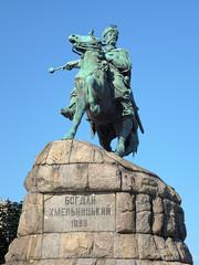 Monument of Bohdan Khmelnytsky in Kiev, Ukraine