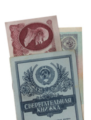 savings-bank book of bank of the USSR and the Soviet roubles