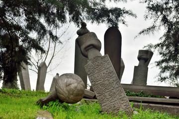 sufi gravestone
