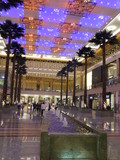 Mirdif City Center in Dubai, UAE