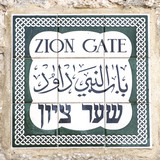 zion gate sign