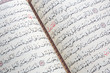 Koran, Muslims holy book pages background