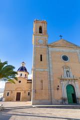 Altea old village Church typical Mediterranean at Alicante