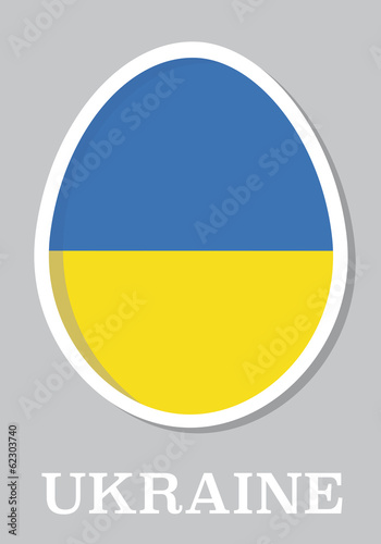 sticker flag of Ukraine in form of easter egg