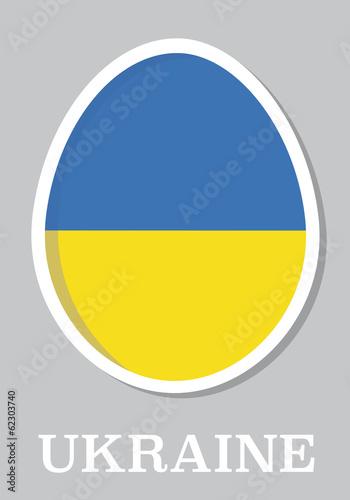 sticker flag of Ukraine in form of easter egg