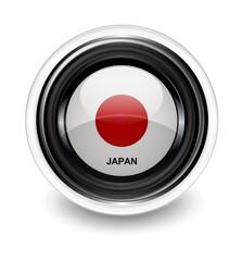 Japan world cup brazil 2014
