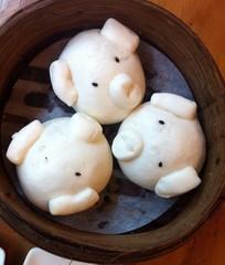 Pig Dim Sum Pao