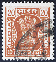Stamp printed in India, shows Lion Capital of Asoka.
