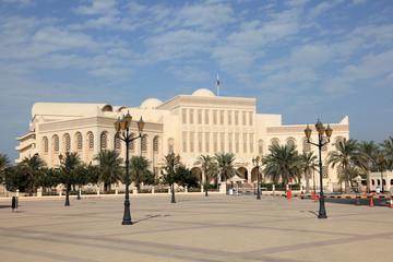 Shaikh Isa National Library in Manama, Bahrain