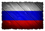 Russia flag painted on  wooden tag