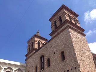 Jesuit block and Estancies of cordoba