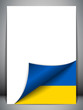 Ukraine Country Flag Turning Page