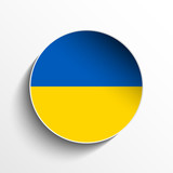 Ukraine Flag Button Icon Modern