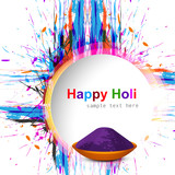 Holi festival colorful grunge with gulal design vector