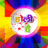 Beautiful card colorful holi creative background vector