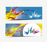 Happy Holi Celebrations With Paint Splash Colorful Banner
